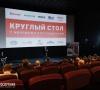 В Воронеже производители и покупатели обсудили качество автозапчастей
